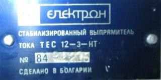 Радиостанции специального назначения Aaa_iz10