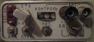 "Охота на ""лис"" (аппаратура для спортивной радио пеленгации ""СРП"") Yo_410"