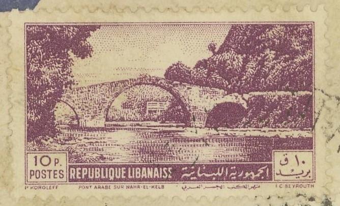 Briefmarken - Brücken auf Briefmarken - Seite 2 Libano10