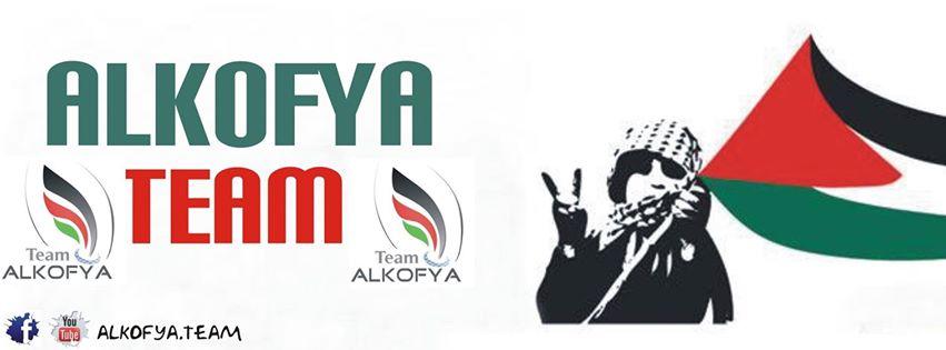 منتدى Alkofya team