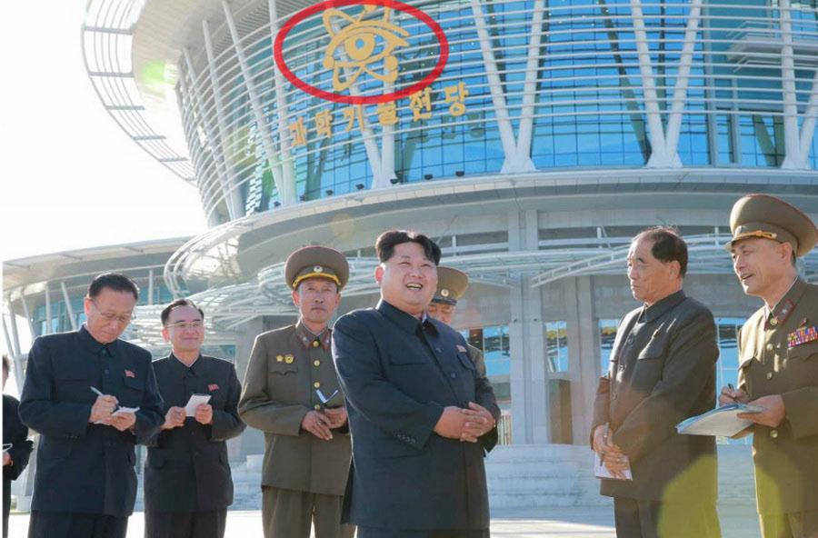 Nordkorea: Palast der Wissenschaft und Technik Nk10