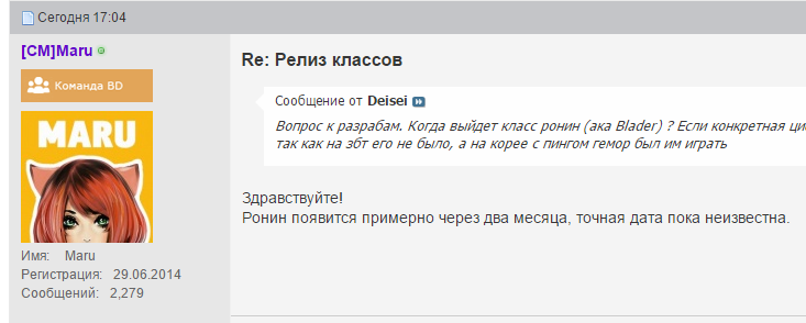 "Беседка ""почеши язык"" Uiuee10"