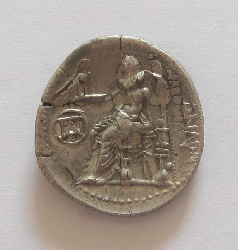 Comment différencier les rois Macédoniens ? Img_6713