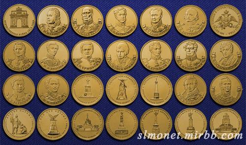 200 лет победы в ОВ 1812г 2012_i11
