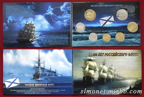 Копии монет 300_ei10