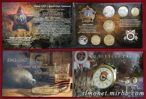 Копии монет 50_ei_10