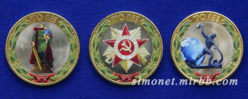 70 лет победы в ВоВ 70_ei_11