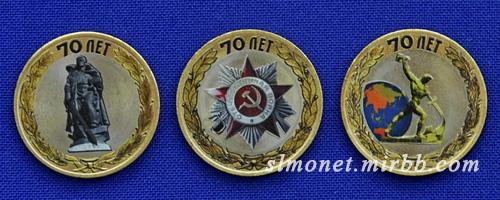 70 лет победы в ВоВ 70_ei_12