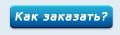 Альбом для монеты Знак рубля _ia12