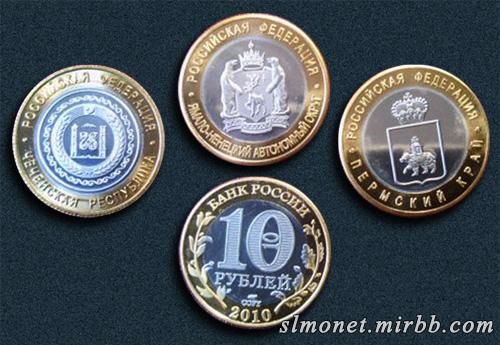 Копии монет E_aaa_10