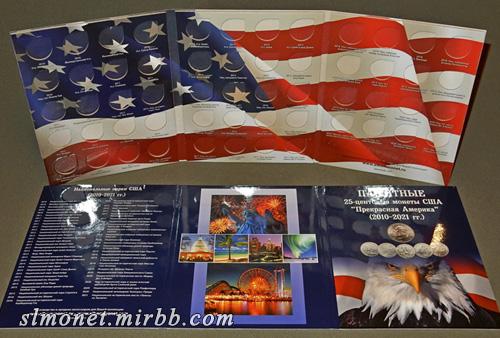 Альбомы для монет США и Евросоюза Ea_yi_11