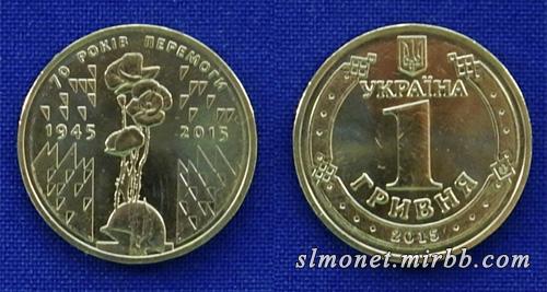 Монеты Украины Eaz_2010
