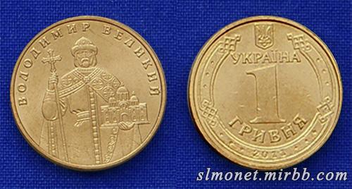 Монеты Украины Eaz_2011