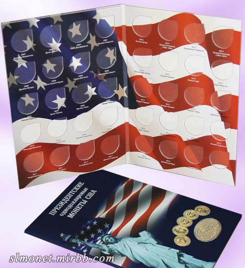 Альбомы для монет США и Евросоюза Eeaezi10