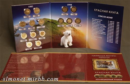 Копии монет Eize_z10