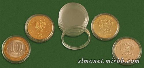 Аксессуары для монет Id_a2710