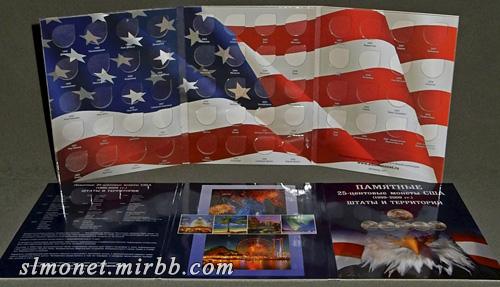 Альбомы для монет США и Евросоюза Iia_yi11