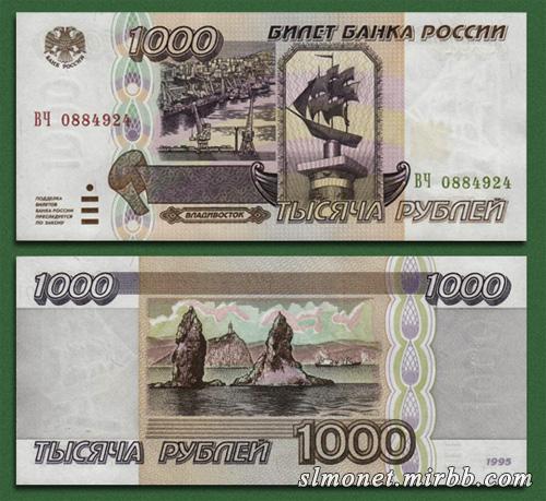 Банкноты России Oaiiae12