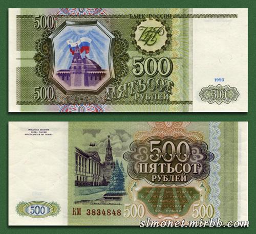 Банкноты России Oaiiae13