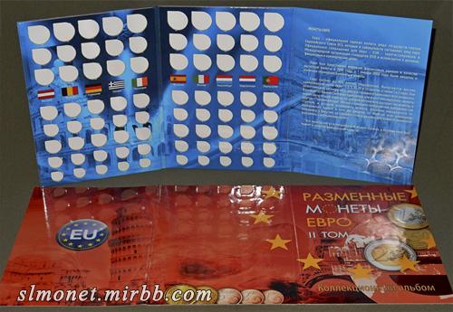 Альбомы для монет США и Евросоюза Oea_2o10