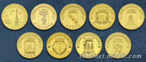 Наборы монет Oeia_210