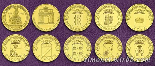 Наборы монет Oeia_211