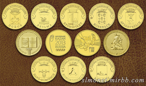 Наборы монет Oeia_214
