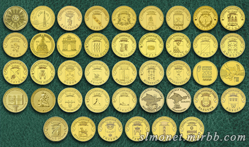 Наборы монет Oie_oo10