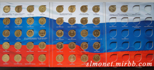 Наборы монет Ooy_2010