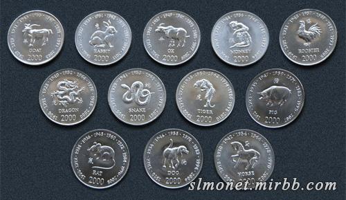 Монеты Сомали и Сомалиленда Yaa_2010