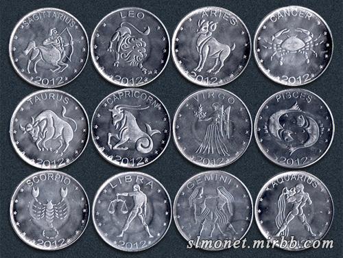 Монеты Сомали и Сомалиленда Yaaez_10