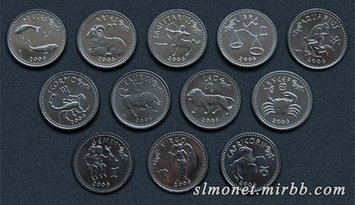 Монеты Сомали и Сомалиленда Yaaez_11