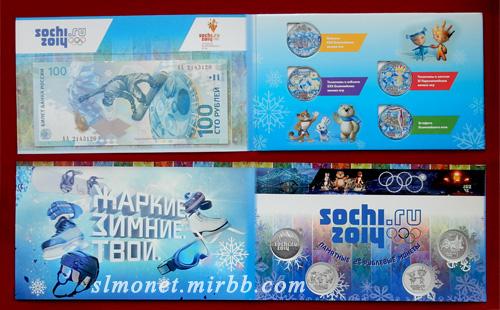 Олимпиада Сочи 2014 Ydee_y10