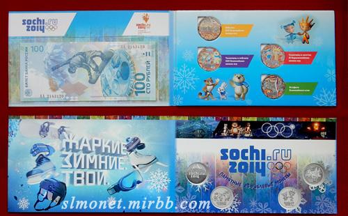 Олимпиада Сочи 2014 Ydee_y12