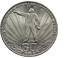 "<span style=""color: #EEEEEE;"">..................</span> Монеты Советского Союза"