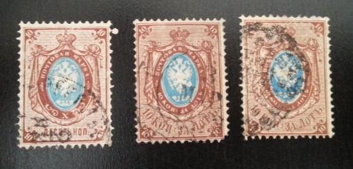 Wert Russische Marke Briefm10