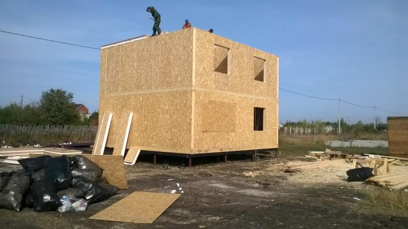 Дом в Рубежном октябрь 2015 Img_0012