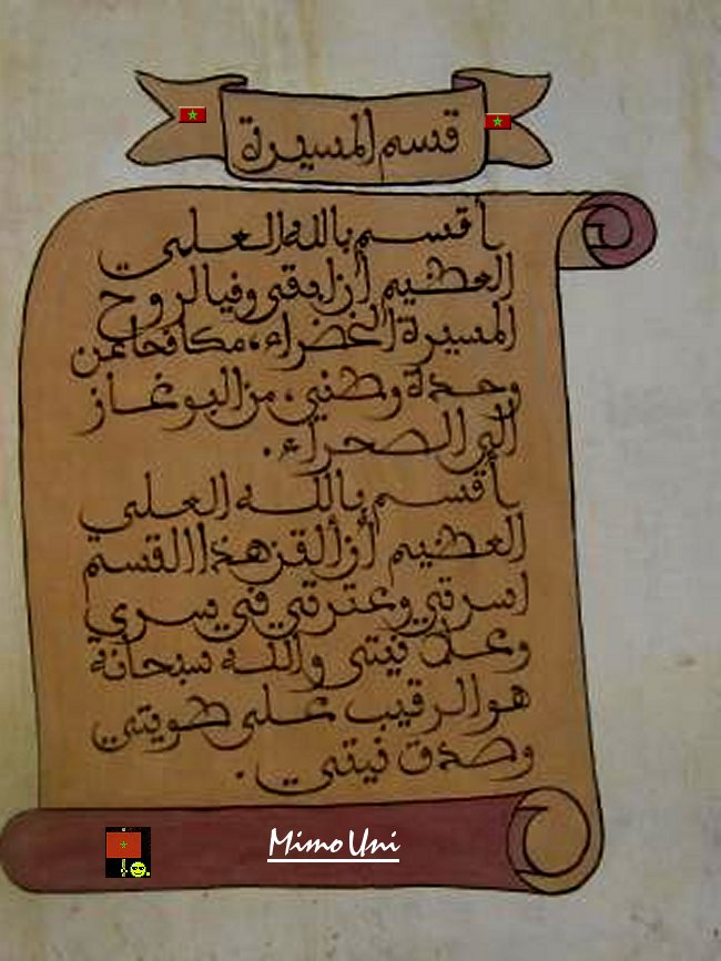 Blad Kassam al mASSIRA  JE FAIS LE SERMENT Kassam10