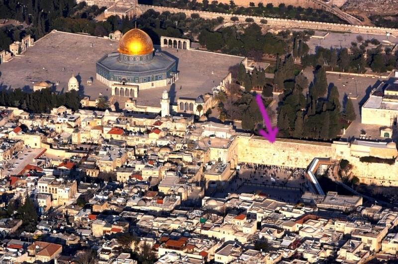 Dieu a voulu faire compliqué, il créa le mur des lamentations Mur_al10