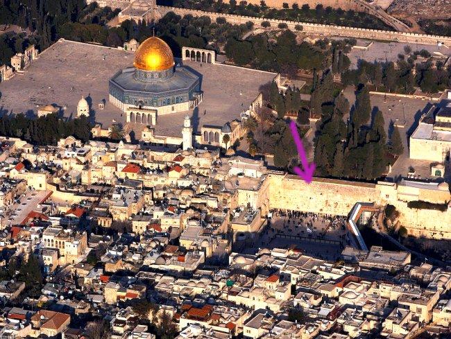 Dieu a voulu faire compliqué, il créa le mur des lamentations Mur_al11