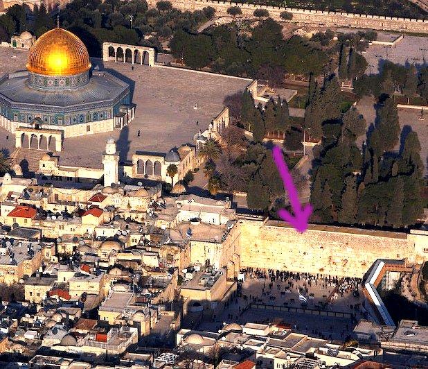 Dieu a voulu faire compliqué, il créa le mur des lamentations Mur_al12