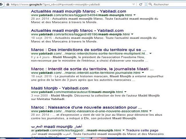 Maati mounjib , trop d'éloges banalise la personne Maati_11
