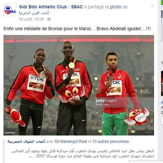 Sbac Sidi Bibi Athletic Club rayonne au dela de nos frontières Sbca_111