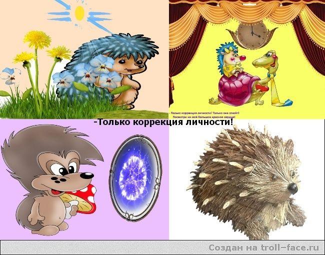Комиксы, комиксы, комиксы Aeeeoa10