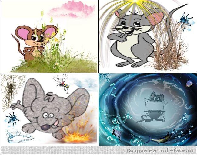 Комиксы, комиксы, комиксы Aua11