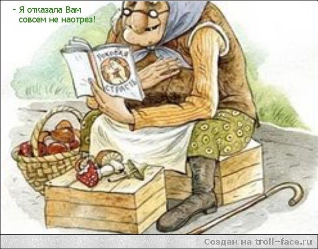 Комиксы, комиксы, комиксы Du_uai10
