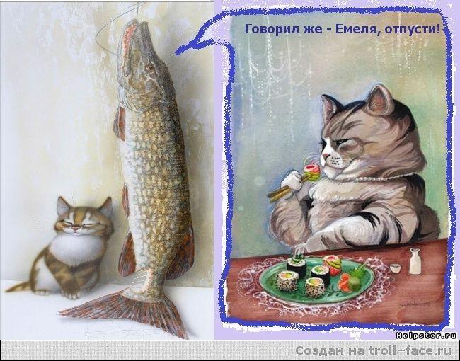 Комиксы, комиксы, комиксы Ea10