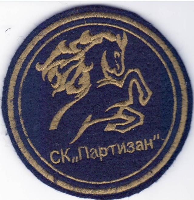 ШЕВРОН КОМАНДЫ 20h3p610