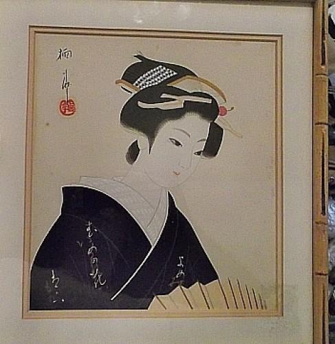 Japanese geisha portrait painting Waterm42