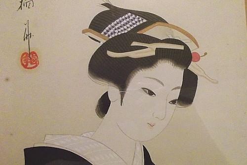 Japanese geisha portrait painting Waterm43